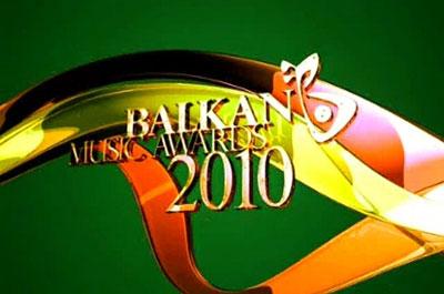 Балкански музикални награди 2010