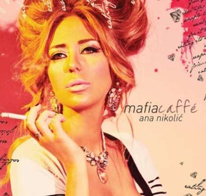 Ana Nikolić откраднала две от песните в новия си албум