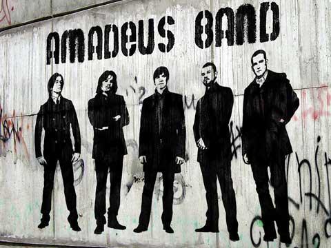 """Amadeus band"" – концерт в Белград"