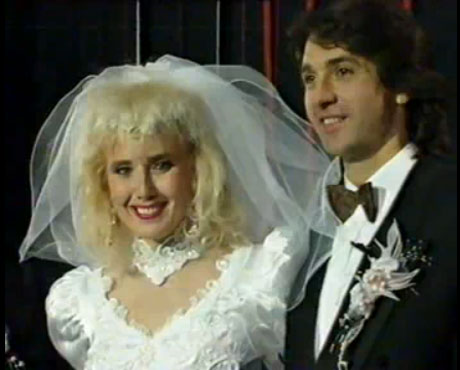 Brena и Boba сватба