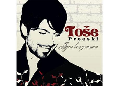 "Toše Proeski ""Igra bez granica"" – хит на десетилетието!"