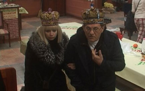 Maja Nikolić и Miloš Bojanić