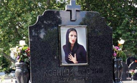Годишнина от смъртта на Ksenija Pajčin