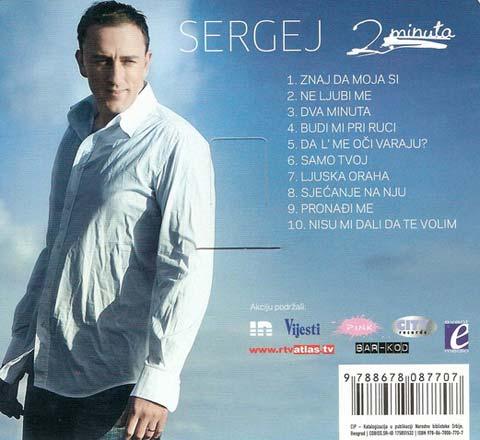 """Албумът """"2 minuta"""" на Sergej Ćetković най-продаваното чуждестранно издание в Хърватска"""