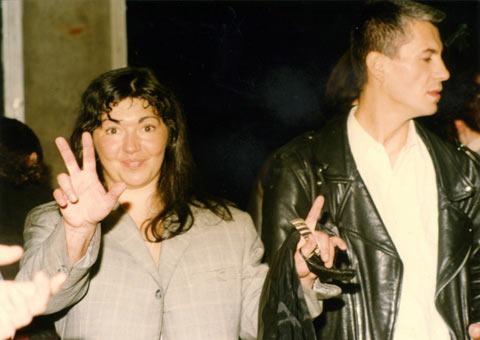 Milan Mladenović и Margita Stefanović - EKV