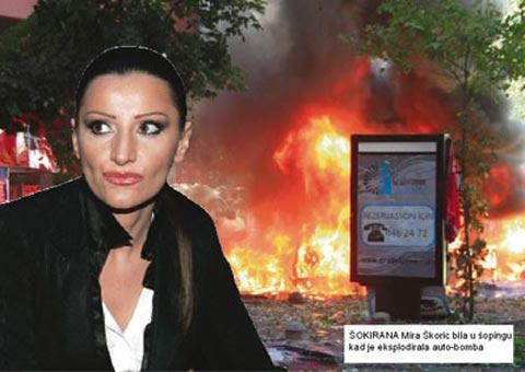 Mira Škorić избегнала смъртта в терористичното нападение!