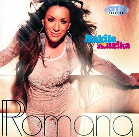 Romana обяви нов албум