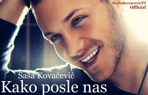 "Автобиографична – новата песен на Saša Kovačević ""Kako posle nas"""