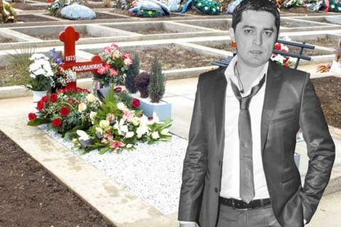 Спомен за Darko Radovanović