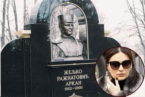За първи път след 12 години Ceca няма да отиде на гроба на Arkan