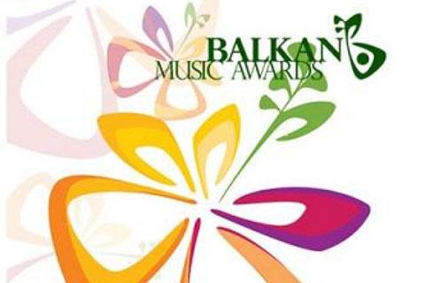 Балканските музикални награди 2012