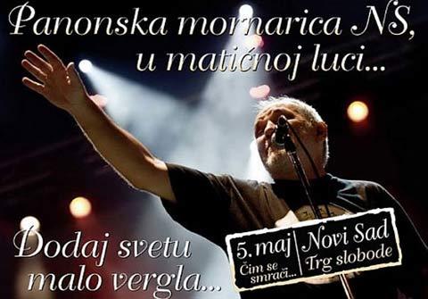 Концерт на Đole Balašević в Нови Сад в нощта преди изборите