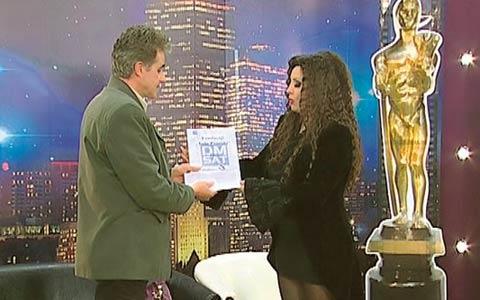 Dragana Mirković даде 5 000 евро за Toše