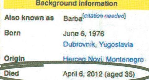 Погребаха Vlado Georgiev в интернет