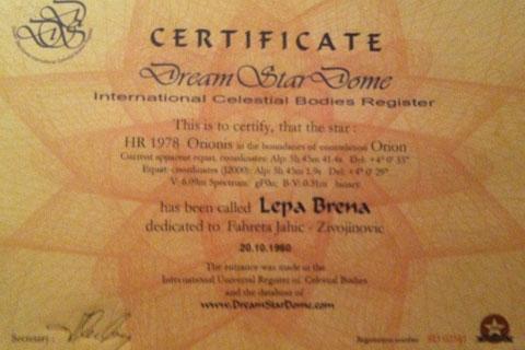Lepa Brena се сдоби със звезда
