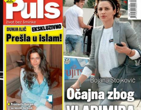 Dunja Ilić приела исляма