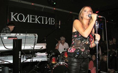 Ivana Selakov отпразнува рождения си ден
