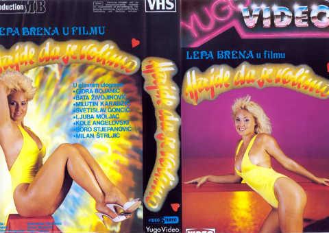 Трилогия: Преди 25 години Lepa Brena започна своята филмова епоха