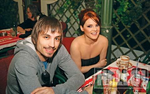 Slavica Ćukteraš и Stefan Tanasković