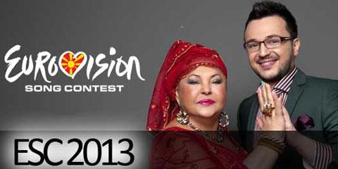Подготвят нова: Македонците оттеглиха песента си за Евровизия