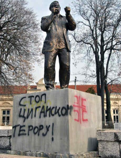 Отново оскверниха паметника на Šaban Bajramović