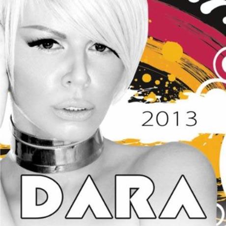 Dara Bubamara пусна нов албум на световния пазар