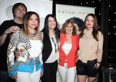 """Промоция на новия албум на Kaliopi """"Melem"""" в Загреб"""