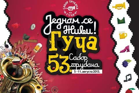53-ти Гуча брас бенд фестивал (05-11 август 2013)