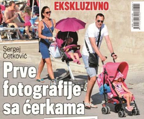 Черногорският певец Sergej Ćetković летува в Будва със съпругата си Kristina и дъщеричките Lola и Mila