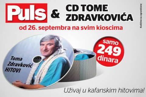 Спомен: На вчерашния ден почина Toma Zdravković