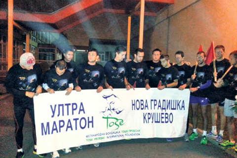 Бягат 1000 километра в чест на Toše