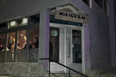 """Група """"Miligram"""" се сдоби с кафене"""