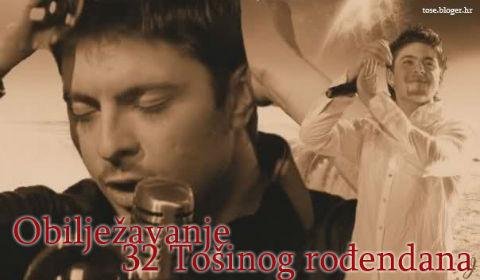 "Промоция на книгата ""Ovo nije kraj"" за рождения ден на Toše Proeski"