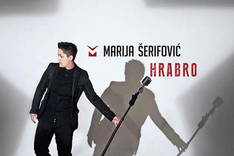 Marija Šerifović - Hrabro
