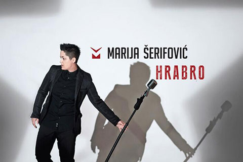 "Marija Šerifović обяви новия си албум ""Hrabro"""