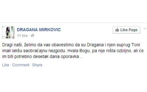 Сръбската певица Dragana Mirković и нейният съпруг Toni Bijelić са претърпяли пътно-транспортно произшествие