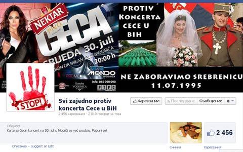 Протест против концерта на Cecа Ražnatovićev в Модрича