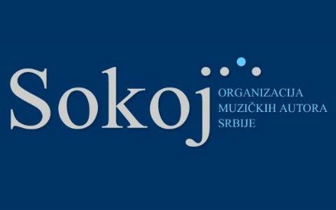 Сръбската естрада дължи на гърците 6 милиона евро
