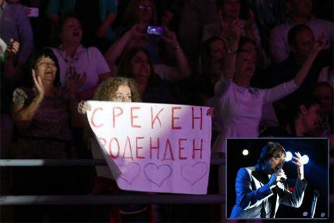 """Zdravko Čolić отпразнува 63-я си рожден ден в Македония, с концерт в зала """"Boris Trajkovski"""""""