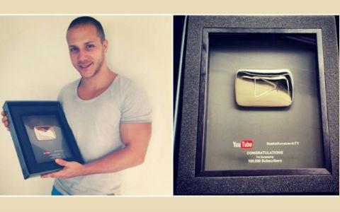 YouTube награди Saša Kovačević