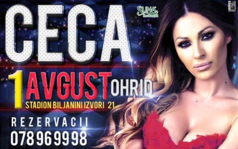 "Svetlana Ražnatović ще направи на 1 август концерт на стадион ""Билjанини извори"""