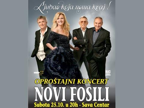 """Прощално турне: """"Novi fosili"""" ще запее за последен път"""