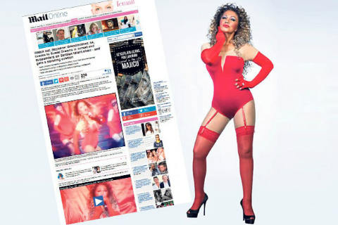 "Neda Ukraden звезда в ""Daily Mail"""