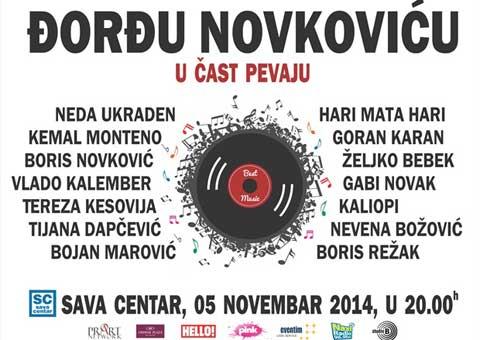 Концерт в чест на Đorđe Novković