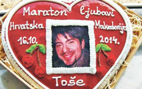 Седем години, откакто Toše Proeski ни напусна
