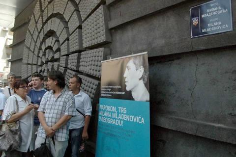Вечер и спомен за Milan Mladenović