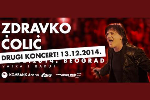 Zdravko Čolić пее на бис