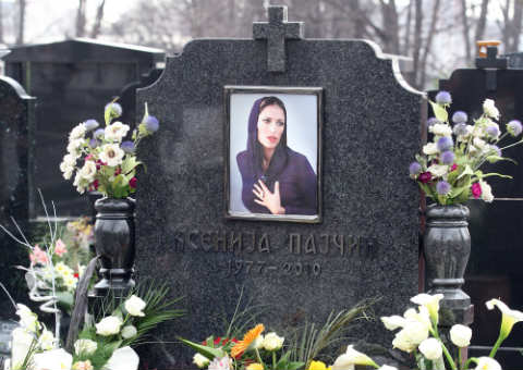Семейство и приятели отбелязаха 37-я рожден ден на Ksenija Pajčin
