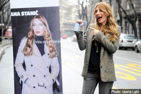 Ana Stanić представи новия си албум