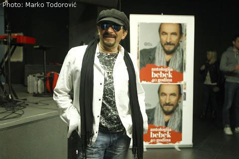 "Željko Bebek представи ""Antologija"""